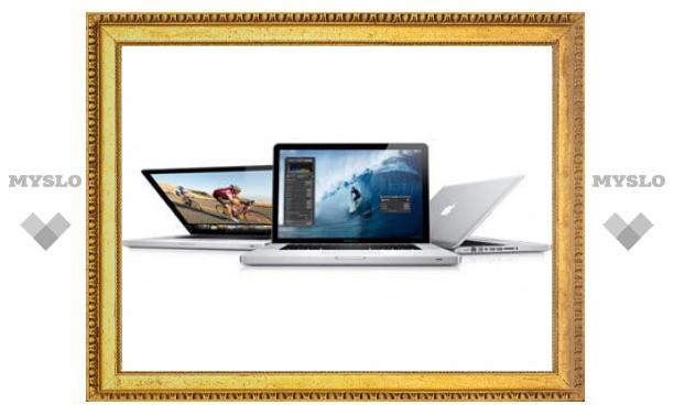 Представлено новое поколение ноутбуков MacBook Pro