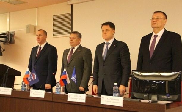 Тульское региональное отделение «Единой России» утвердило делегатов на XV Съезд Партии в Москве