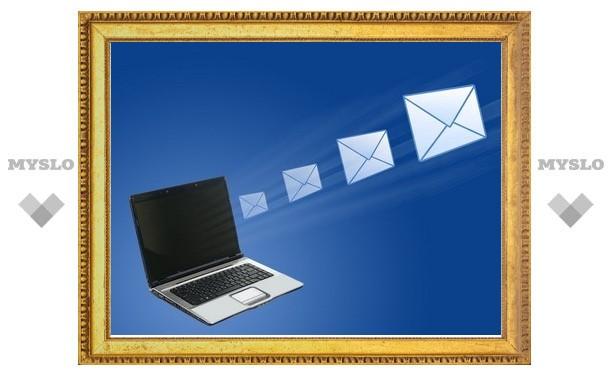 Туляки смогут получать квитанции по электронной почте