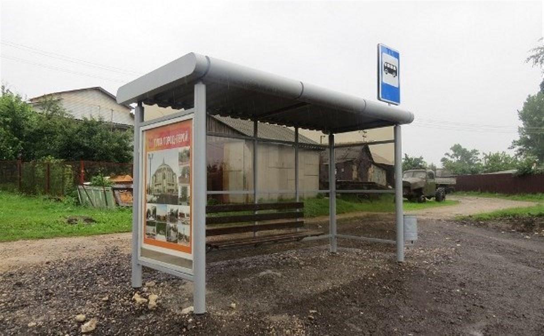 Тульская прокуратура обязала администрацию обустроить остановки общественного транспорта