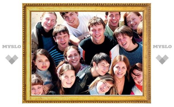 В Туле стартует конкурс молодежных проектов