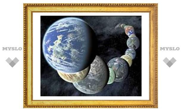 """В Солнечной системе могут быть """"неоткрытые планеты"""""""