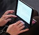 В Тульской области появится информационная система ЖКХ