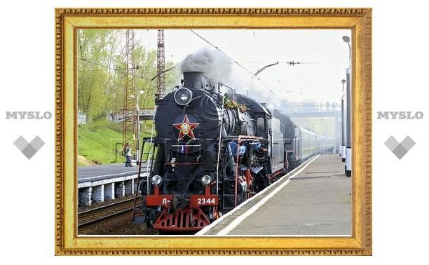 В Тулу приедет «Поезд памяти»