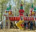 Венёвский парк благоустроят