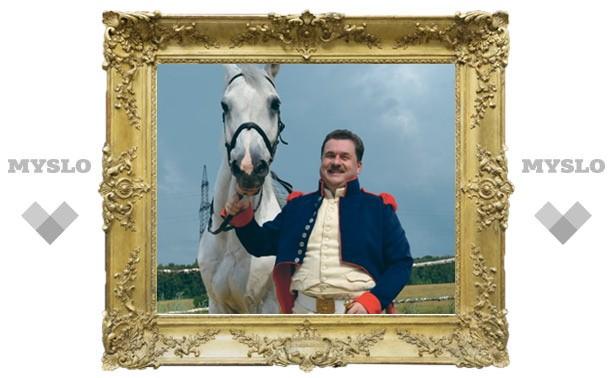 Туляк призывает «разбить Наполеона»!