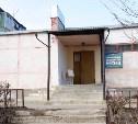 В Киреевске отремонтируют краеведческий музей
