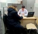 В Россельхозбанке открылся Центр оказания услуг для бизнеса