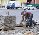 На улице Советской в Туле меняют тротуарную плитку: фоторепортаж