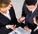 «Ринвестбанк»: Акция «Юбилейный пакет» для юридических лиц