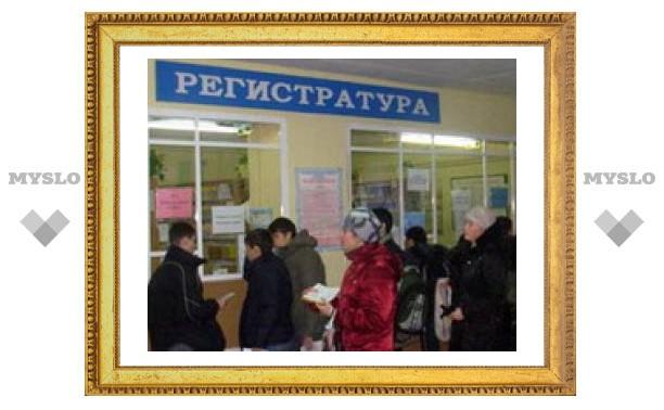 Жителей Плавска оставят без поликлиники