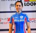 Тульские велосипедистки стартовали в чемпионате страны