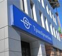 ТрансКредитБанк исключен из системы страхования вкладов