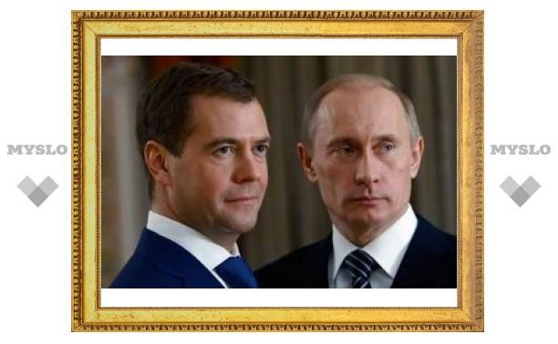 Медведев и Путин переехали в Сочи