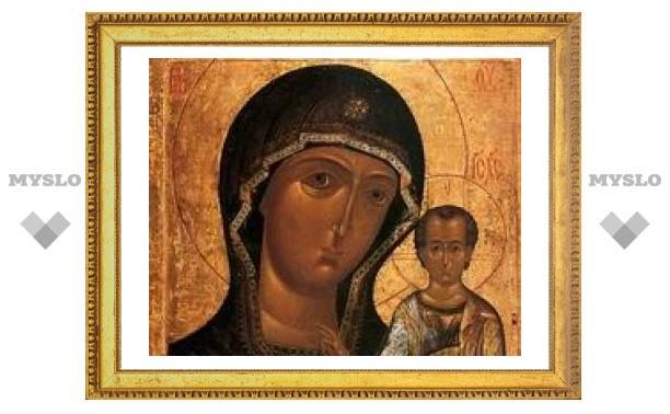 Православные туляки празднуют день Казанской иконы Божией Матери