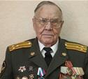26 ноября на 92-м году жизни скончался Алексей Головин - ветеран ВОВ, органов внутренних дел и уголовно-исполнительной системы Тульской области