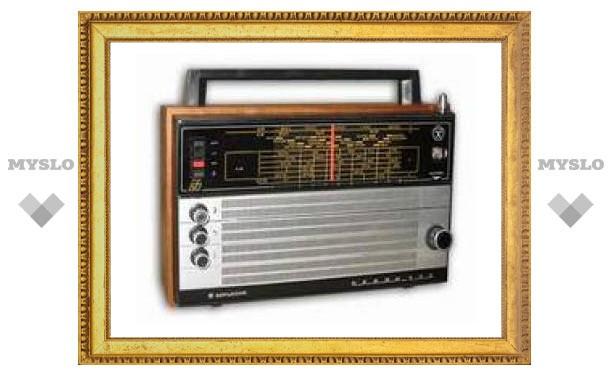 Сегодня в России отмечают День радио