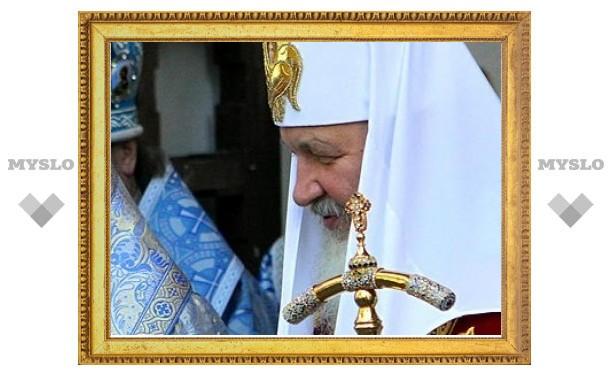 Патриарха попросили отказаться от музейных ценностей