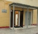 На ул. Кирова построят новое здание бизнес-инкубатора
