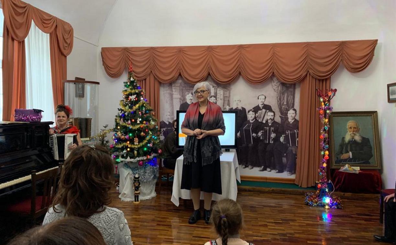Музеи Тульской области подготовили для туляков и гостей новогодние программы