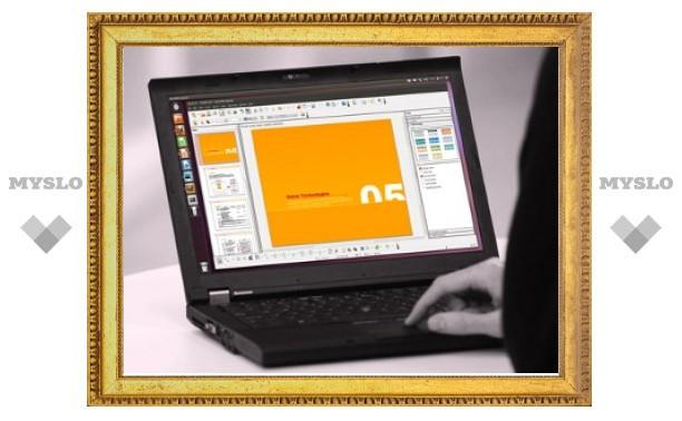 Ubuntu превратят в мобильную ОС