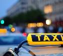 В праздники цены на поездку в такси увеличатся в два раза