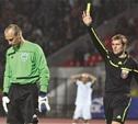 «Арсенал» оштрафован на 10 тысяч после матча во Владивостоке