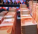 Государственный долг Тульской области сократился на 66,3 млн рублей
