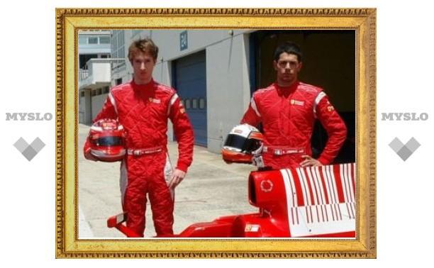 Гоночная академия Ferrari отказалась от всех итальянцев