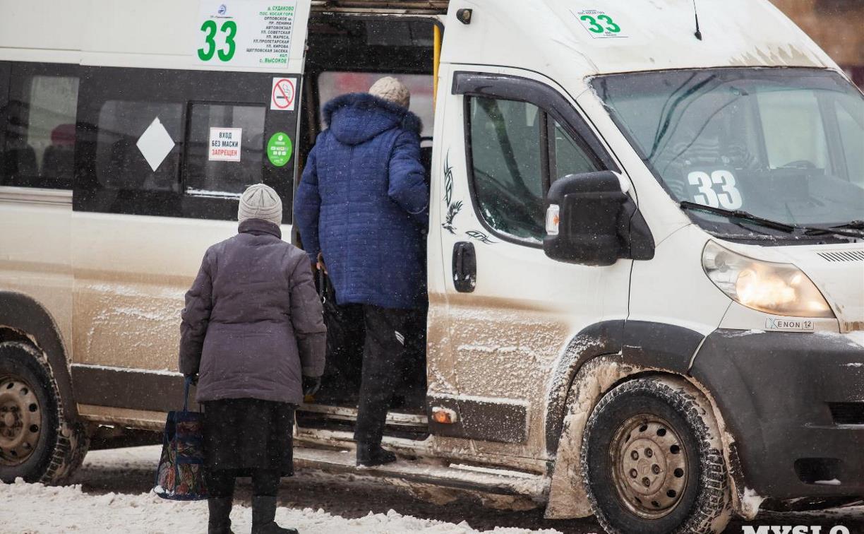 Повышение платы за проезд в маршрутках: ассоциация транспортников Тульской области поддержала идею
