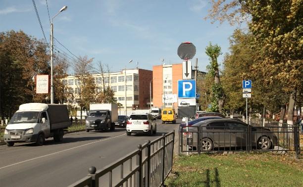 С 15 октября в центральной части Тулы ограничат остановку и стоянку автомобилей
