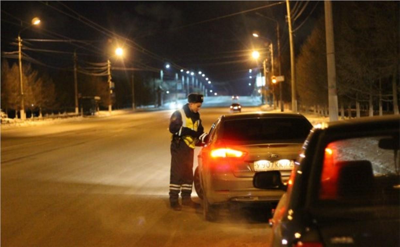 Новые правила дорожного движения вступят в силу 29 ноября