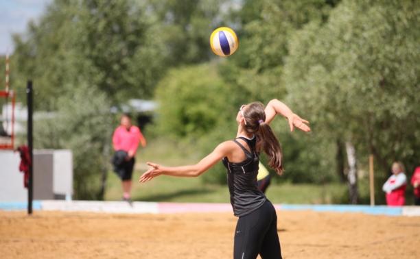 В Туле определили новых звёзд пляжного волейбола