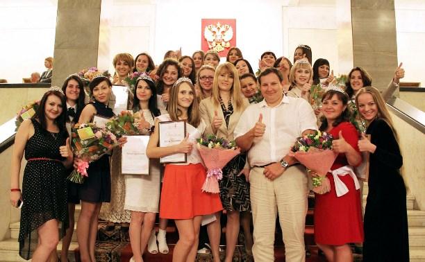 Молодых тульских активисток приглашают принять участие в конкурсе «Мисс Молодёжь»