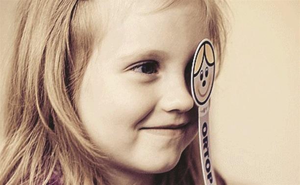 Тулякам предлагают проверить зрение
