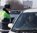 Автомобилисты получат право на «авто-УДО»