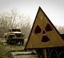 Новый проект по сокращению чернобыльской зоны: в Тульской области льгот лишатся 37 человек