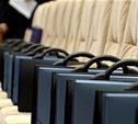 Сформирован резерв управленческих кадров Народного Правительства