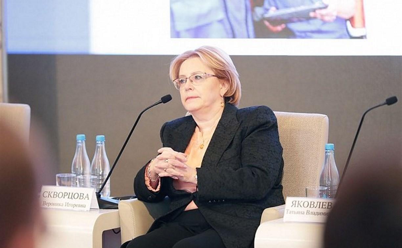 В Тулу прибыла министр здравоохранения России Вероника Скворцова