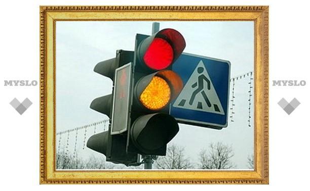 В Туле заработал ещё один светофор