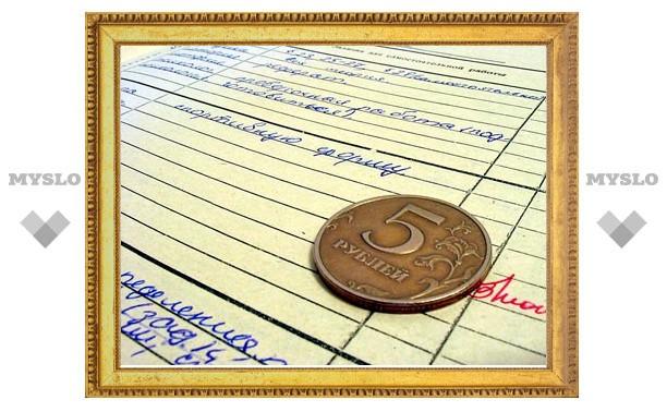 Учителя в Плавске получают по 14 тысяч рублей