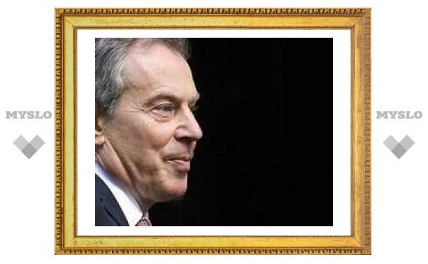 Блэр пригрозит Путину уходом европейских компаний из России