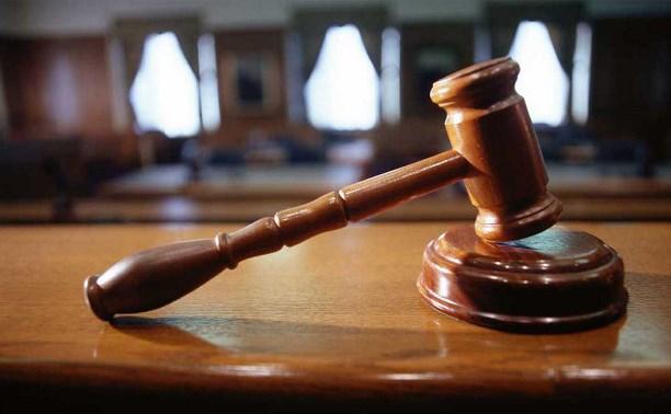 В Туле бывшего адвоката осудили за мошенничество