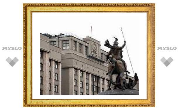 Все безработные россияне смогут получать максимальное пособие в течение года