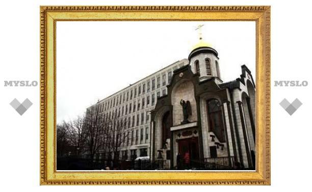 В Москве раскрыли отмывание денег на 2 миллиарда рублей