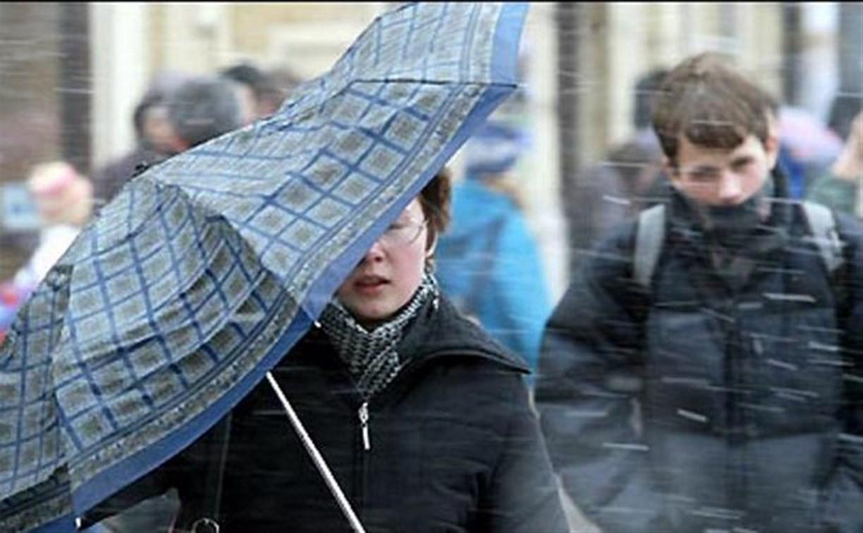 Тульское МЧС опубликовало метеопредупреждение на 31 марта