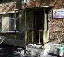 Гендиректор тульского предприятия «Этон-Энергетик» выплатит крупный штраф