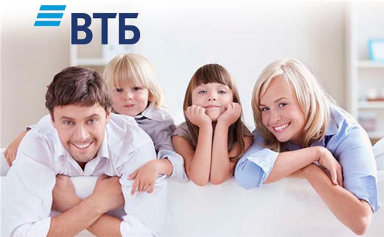 ВТБ в Тульской области выдал более 770 млн рублей по ипотеке с господдержкой