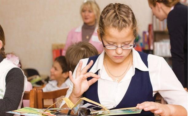 В Российских школах покажут фильм про слепоглухих людей