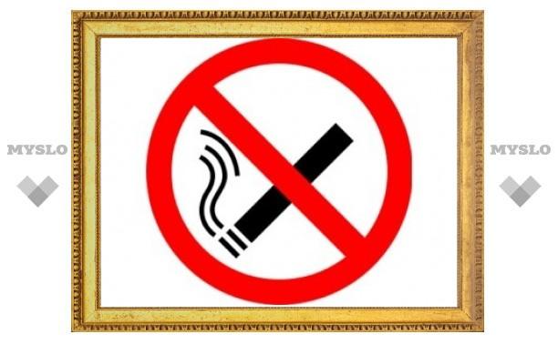 Проект закона о запрете курения в общественных местах внесен в правительство